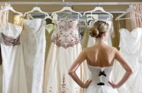 Как купить свадебное платье недорого