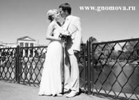 Love story перед свадьбой