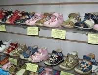 Где купить хорошую обувь ребенку
