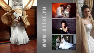 Советы фотографа молодоженам