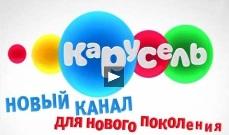Онлайн каналы для наших детей
